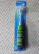 Электрическая зубная щетка Hapica DB-3XG зеленая