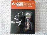 Алкотестер Динго А-025