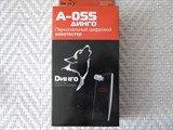 Алкотестер Динго А-055
