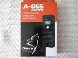 Алкотестер Динго А-065