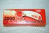 Аппарат ГЕСКА-2000 МАГ