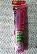 Электрическая зубная щетка Hapica DBM-5P розовая