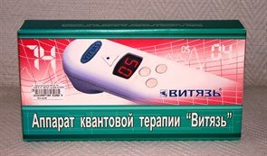 Аппарат квантовой терапии Витязь